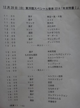 DSC03901.JPG