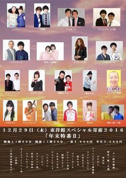 news_xlarge_touyoukan_01[1].jpg
