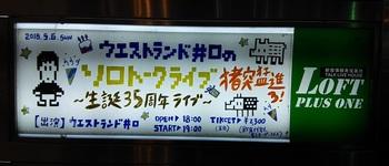 DSC_2682.JPG